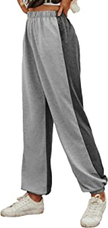 Romwe Women's Letter Graphic Elastic Waist Mesh Detail Sport Workout Pants