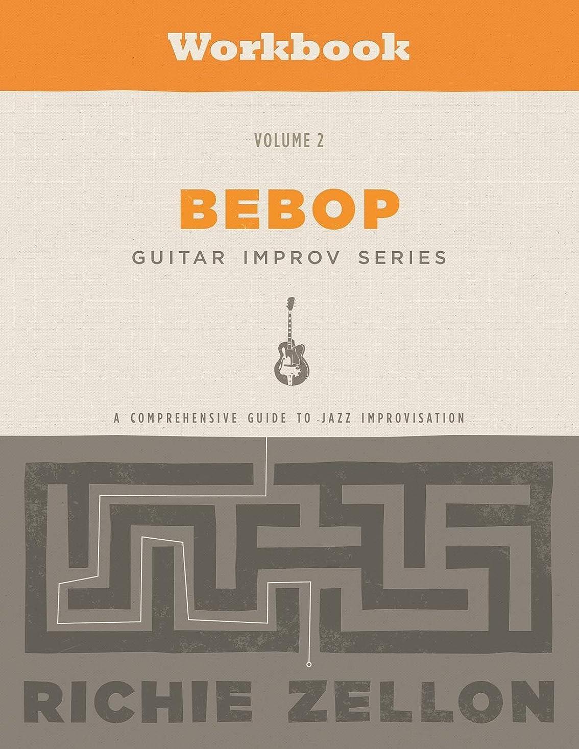 チェス座る小人Bebop Guitar Improv Series VOL 2- Workbook: A Comprehensive Guide To Jazz Improvisation