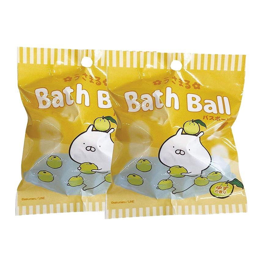 ダブルハッチギャンブルうさまる 入浴剤 バスボール 2個セット おまけ付き ゆずの香り 60g ABD-020-001