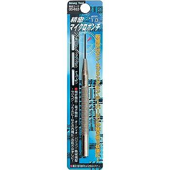 ストロングツール(Strong TooL) 精密マイクロポンチ 1.0mm 05483