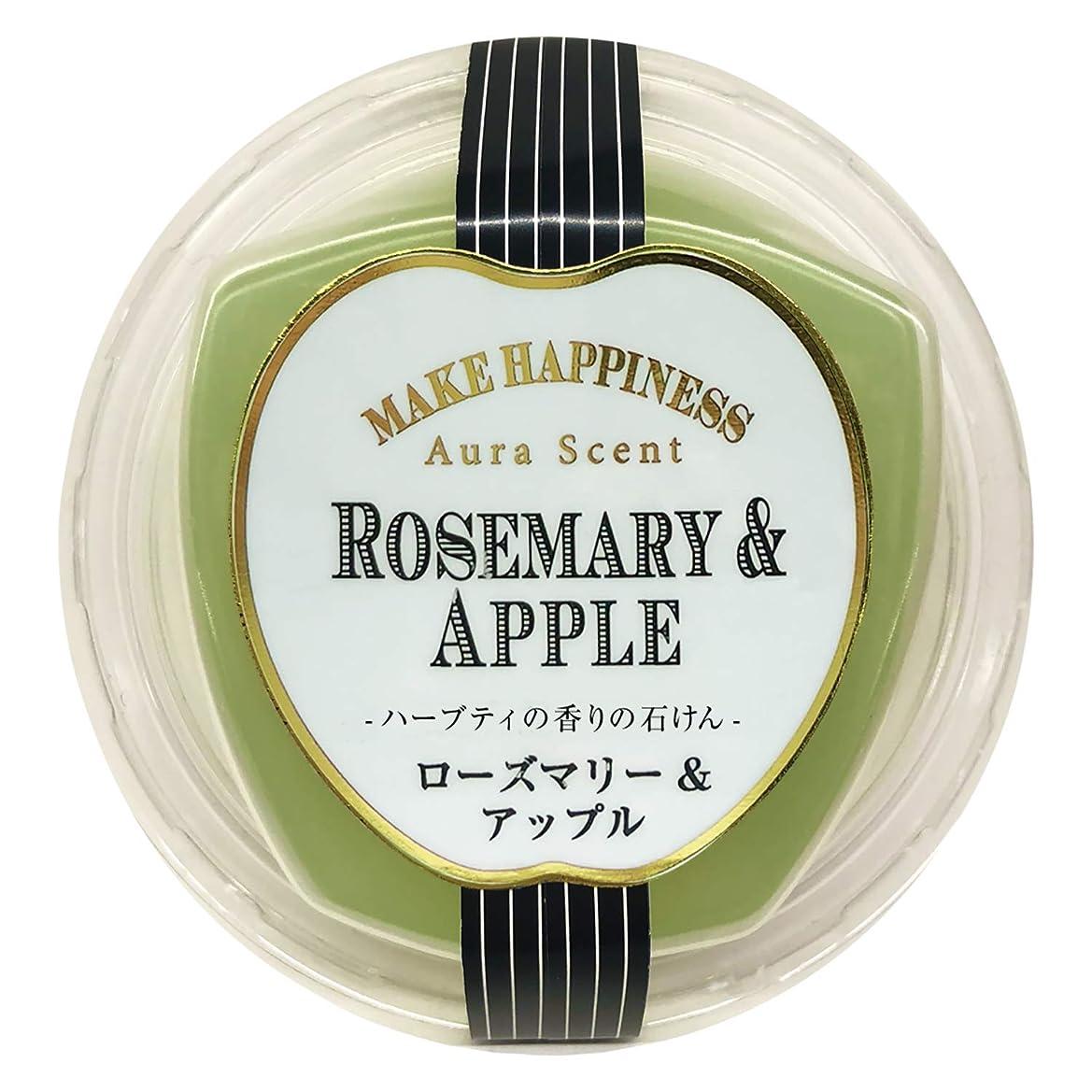 ドック病者アロングペリカン石鹸 オーラセント クリアソープ ローズマリー&アップル 75g