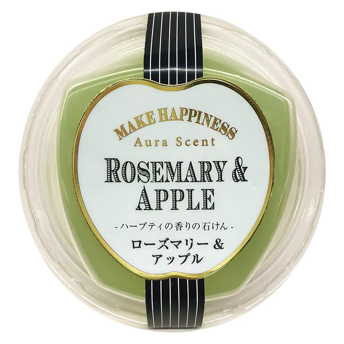 適切に人口見出しペリカン石鹸 オーラセント クリアソープ ローズマリー&アップル 75g
