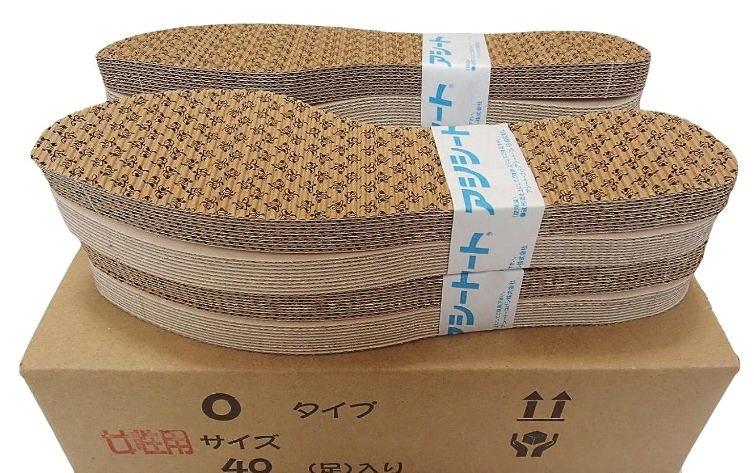 疑わしい従来の食い違いお徳用タイプのアシートOタイプ40足入 (23.5~24cm 女性靴用)