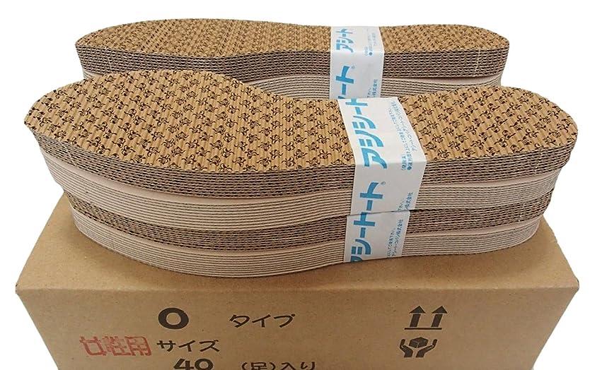 シーン乳表示お徳用タイプのアシートOタイプ40足入 (23.5~24cm 女性靴用)