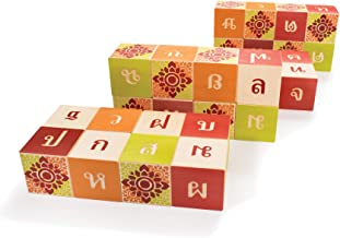 product image for Uncle Goose Thai Blocks - Made in The USA