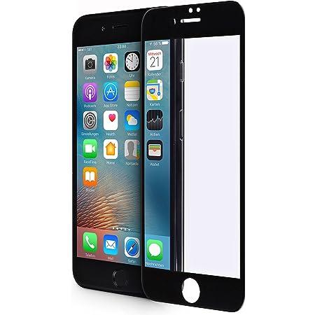 Wiiuka Panzerglas Protect 3d Für Apple Iphone 7 Und Iphone 8 Schwarz Schützt Die Komplette Frontseite Gehärtetes 9h Glas Mit Schmutzabweisender Oberflächenbeschichtung Premium Schutzfolie Elektronik