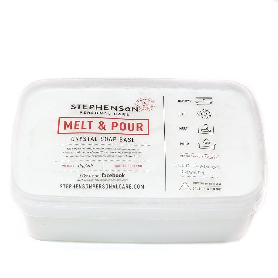 タールミトン独立してMelt and Pour Soap Base - Solid Shampoo SLS FREE - 1Kg