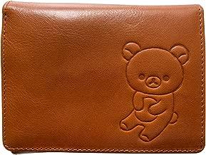 リラックマ Rilakkuma 二つ折り財布 RK0040