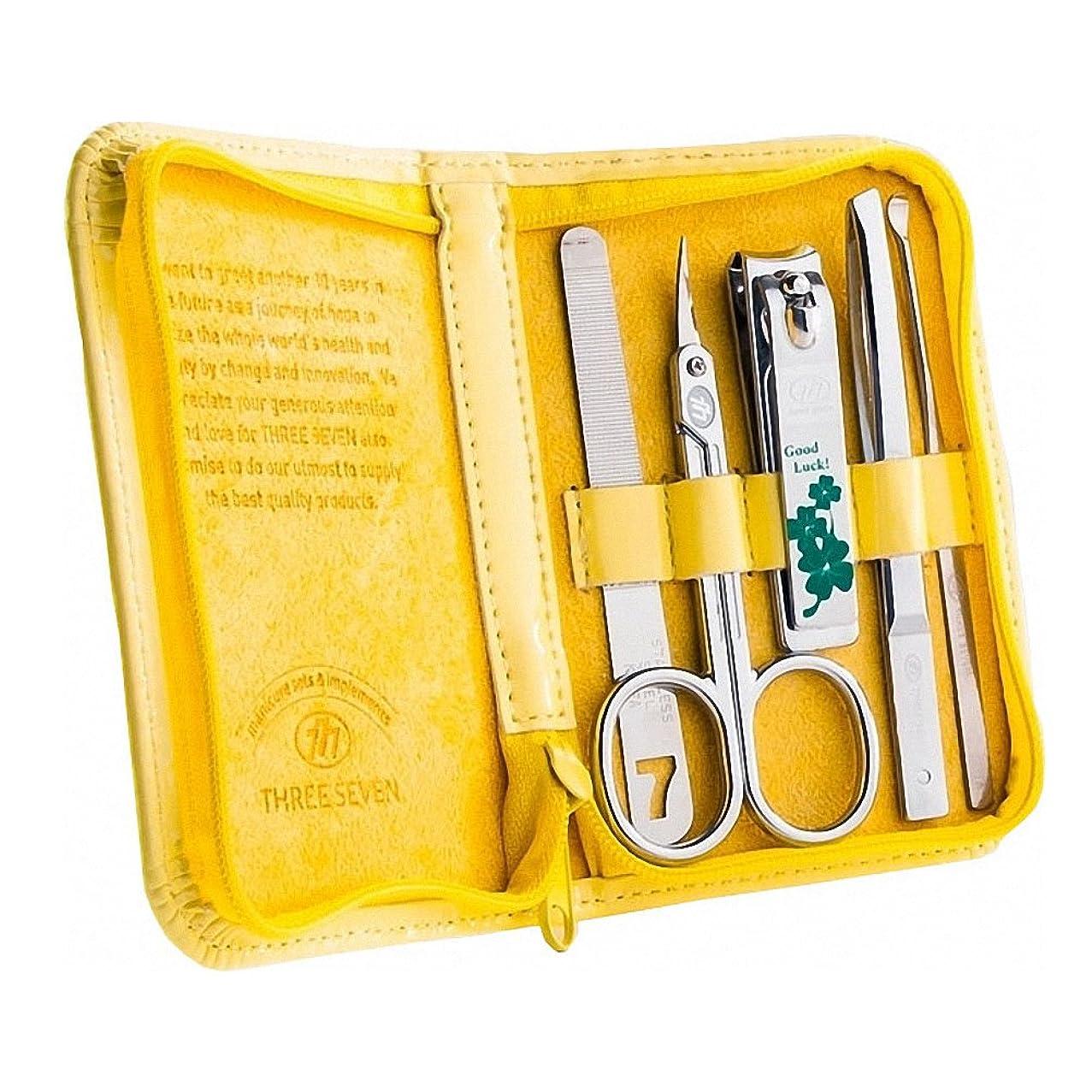 極小振るう船形【 三セブン】THREE SEVEN TS-05C Manicure Set 三セブンTS-05Cマニキュアセット (1.Crome_Yellow) [並行輸入品]