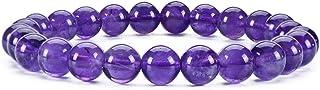 "Cherry Tree Collection Natural Semi-Precious Gemstone Beaded Stretch Bracelet 8mm Round Beads 7"""
