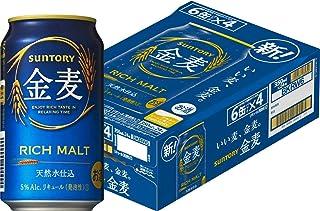 【新ジャンル(雑酒)】 サントリー 金麦 350缶 1ケース (350ml) 1ケース24本入り