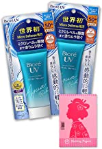 Biore UV Aqua Rich Watery Essence Sunscreen, 2 Pack (1.7 Fl. Oz. / 50g) - SPF 50+, PA++++ UVA/UVB Protection Rating - Includes Original Japanese Traditional Oil Blotting Paper