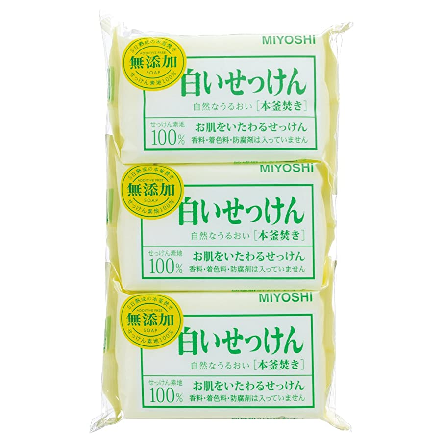 自慢干し草インスタントミヨシ石鹸 無添加石鹸白いせっけん3P