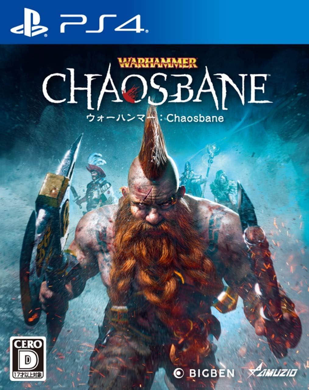 ビルド ウォー ハンマー chaosbane