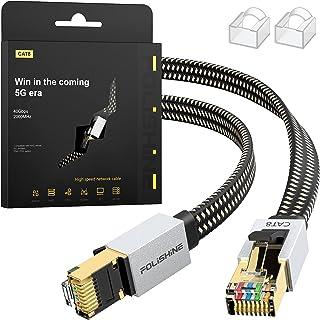 LANケーブル cat8 1m、Folishine 有線lanケーブル、 ランケーブル カテゴリー8 40Gbps / 2000MHz 超高速 インターネットケーブル、SFTP RJ45 フラットイーサネットケーブル、ツメ折れ防止シールド、モデ...
