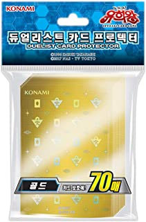 Yugioh Card Sleeves - 20th Anniversary Gold - 70ct