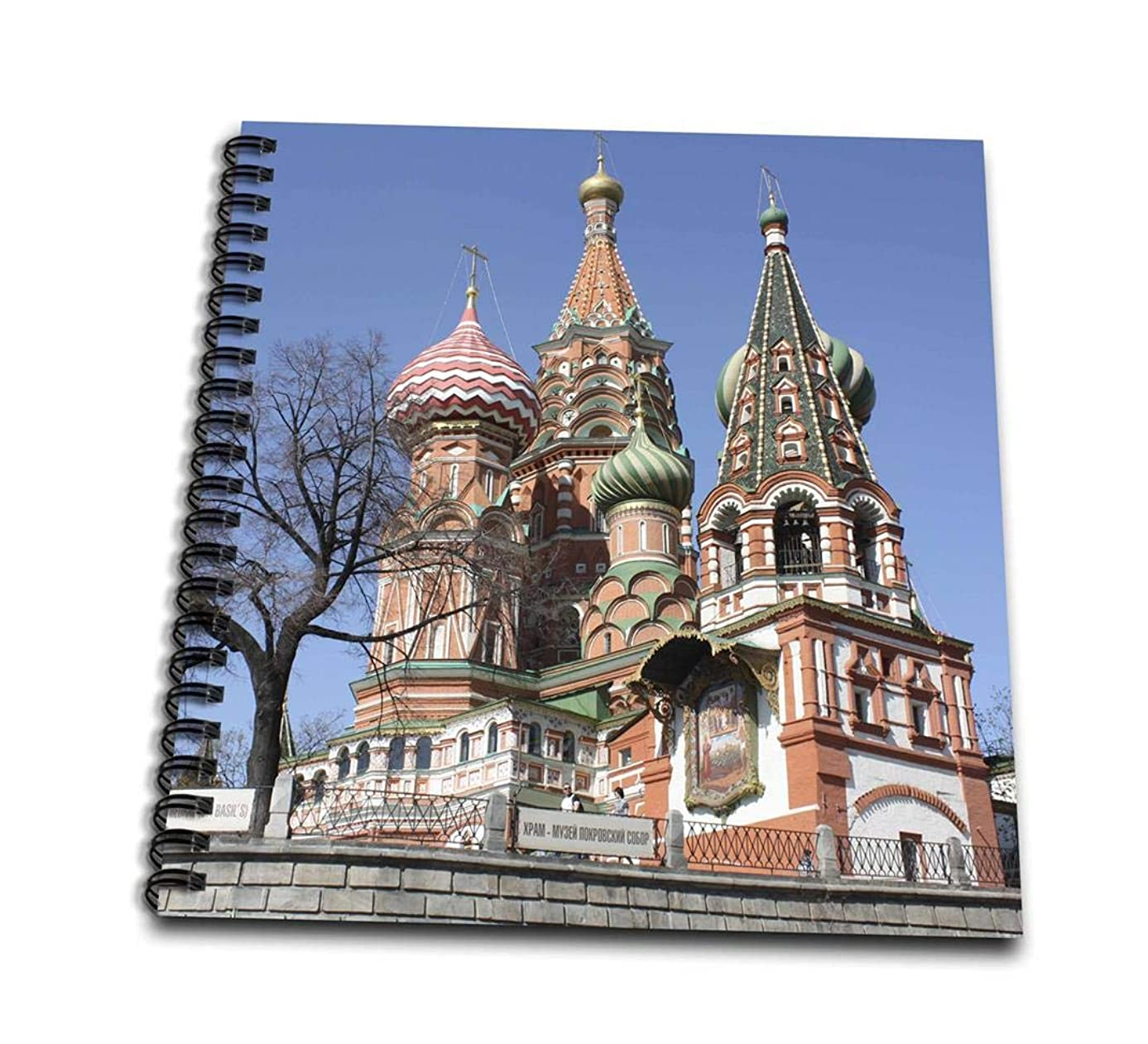 3dRose db_164784_1 St. Basil Cathedral, Red Square, Moscow, Russia Photo by Rhonda Albom-Drawing Book, 8 by 8-Inch