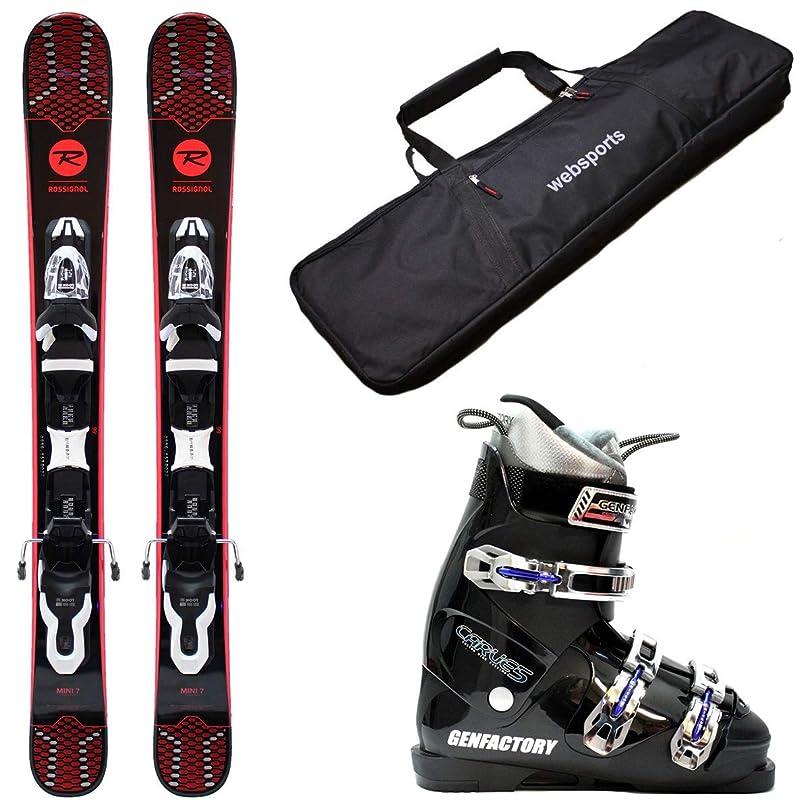 ブルーム風景部門ROSSIGNOL(ロシニョール) スキーボード 収納ケース&ブーツ付 3点セット 2019 MINI 7 99cm Xpress11 + スキーボードケース + GEN CARVE 5 rossignol 18-19 ファンスキー ミニセブン