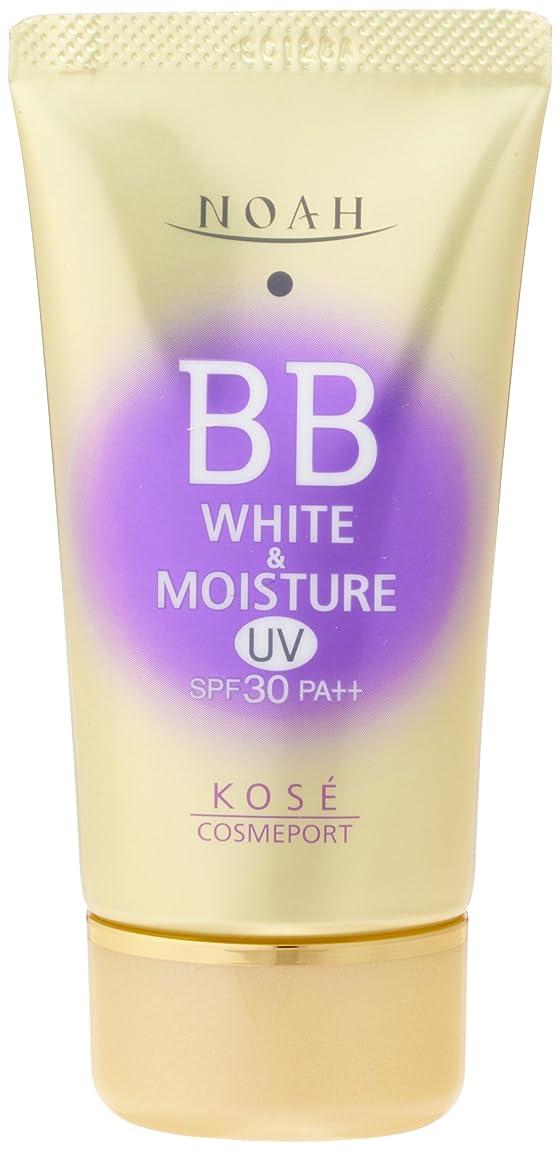 殺します部分フィットネスKOSE コーセー ノア ホワイト&モイスチュア BBクリーム UV02 SPF30 (50g)