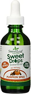 sweet leaf spice