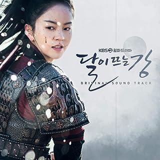 月が浮かぶ川OST (River Where Moon Rises_KBS2)(韓国盤)