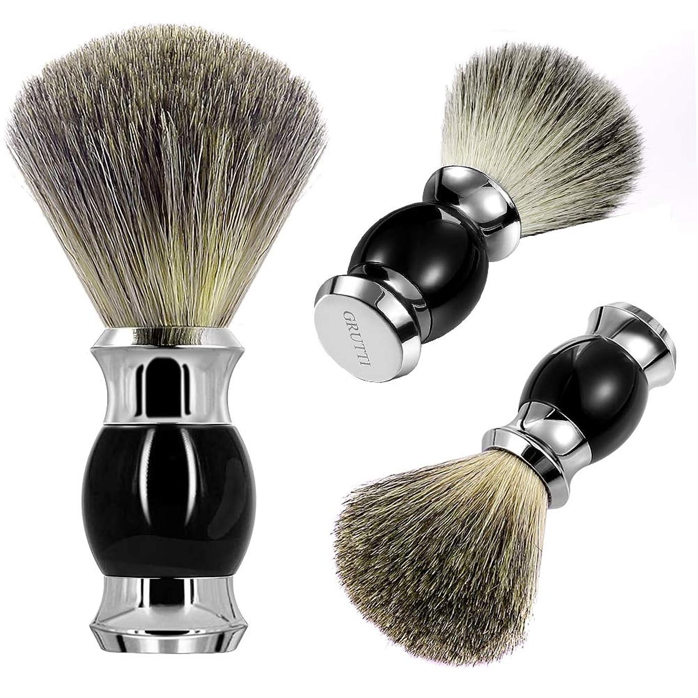 笑災難印刷するGRUTTI ひげブラシ シェービング ブラシ メンズ 100% アナグマ毛 理容 洗顔 髭剃り 泡立ち …