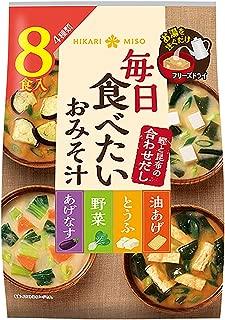 ひかり味噌 毎日食べたいおみそ汁 8食 ×2本