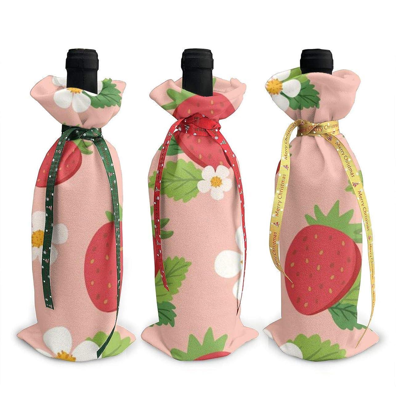手配する選ぶスリーブワインバッグ クリスマスボトルカバー シャンパンワインボトル3本用 イチゴ柄 花 ピンク? ワイン収納 ボトル装飾 ギフトバッグ ギフトパッケージ クリスマスデコレーショ ワインボトルワインバッグ ギフトバッグ シャンパンプロップ クリスマス用品 ディナーテーブル デコレーションク