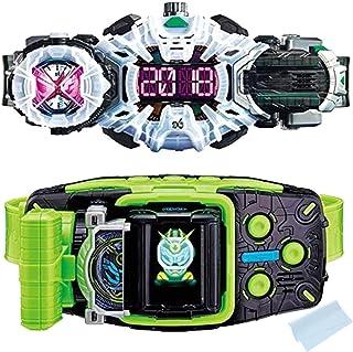仮面ライダージオウ 変身ベルト DXジクウドライバー & DXビヨンドライバー & Kri'B クリーニングクロス 全3種セット