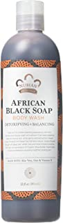 Nubian Heritage Bdy Wash,African Blk Soap 13 FZ pack of 2