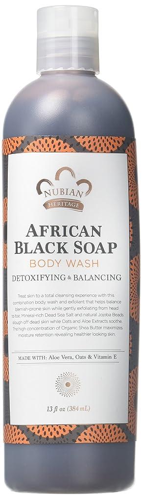 絞るしっかり科学者Nubian Heritage BDYウォッシュ、2アフリカのBLKソープ13 Fzのパック