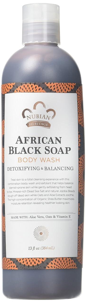 添加剤どんよりした剃るNubian Heritage BDYウォッシュ、2アフリカのBLKソープ13 Fzのパック