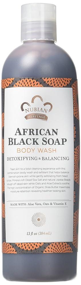 円周虚弱真空Nubian Heritage BDYウォッシュ、2アフリカのBLKソープ13 Fzのパック