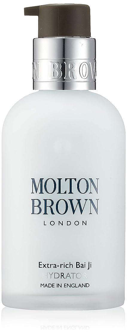 ブームとげモチーフMOLTON BROWN(モルトンブラウン) エクストラリッチ バイジ ハイドレイター