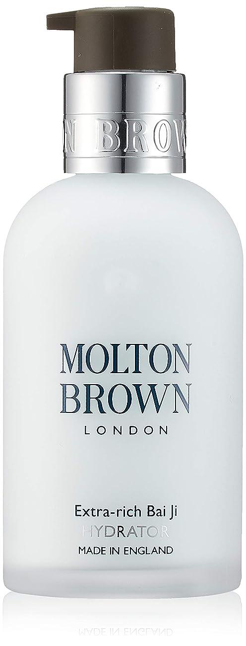 変数解決ロケーションMOLTON BROWN(モルトンブラウン) エクストラリッチ バイジ ハイドレイター