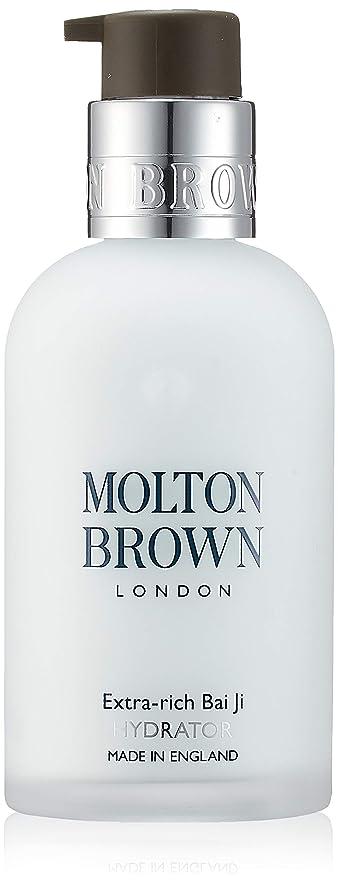 手数料イライラするなしでMOLTON BROWN(モルトンブラウン) エクストラリッチ バイジ ハイドレイター