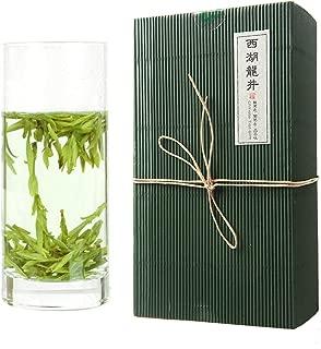 Luxtea Chinese Top10 Famous Tea –Xi Hu Long Jing / West lake Dragon Well / Longjing Green Tea - Grade AA (High Grade)