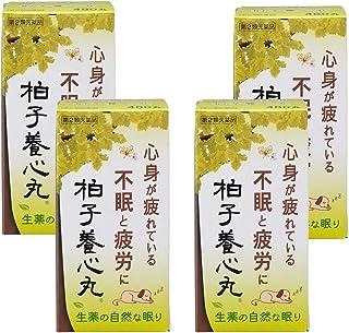 【第2類医薬品】柏子養心丸 480丸 ×4
