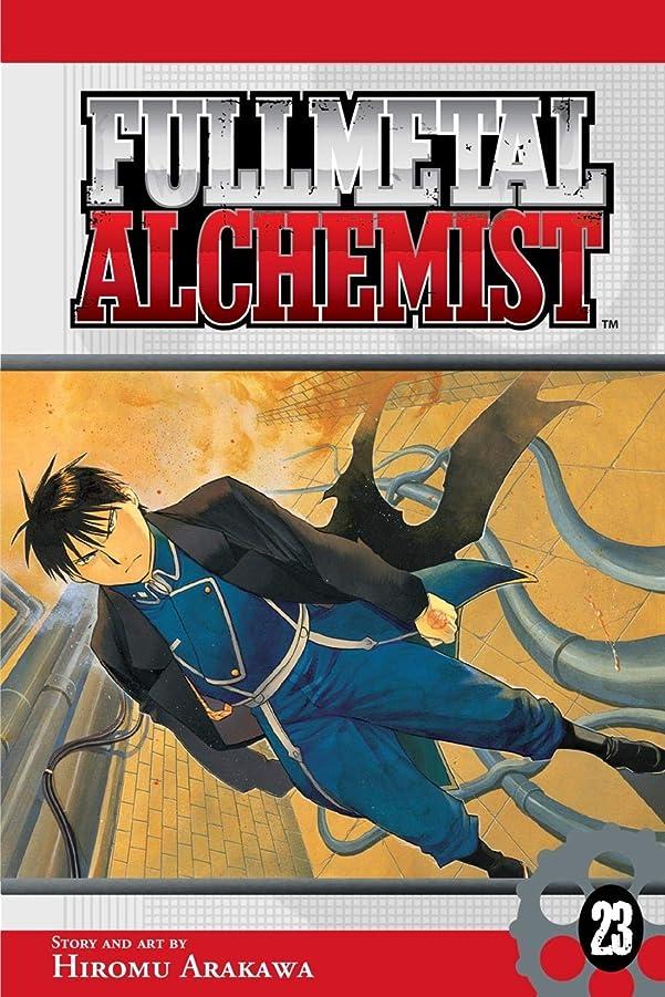 フォーラム電子オーバーヘッドFullmetal Alchemist Vol. 23 (English Edition)