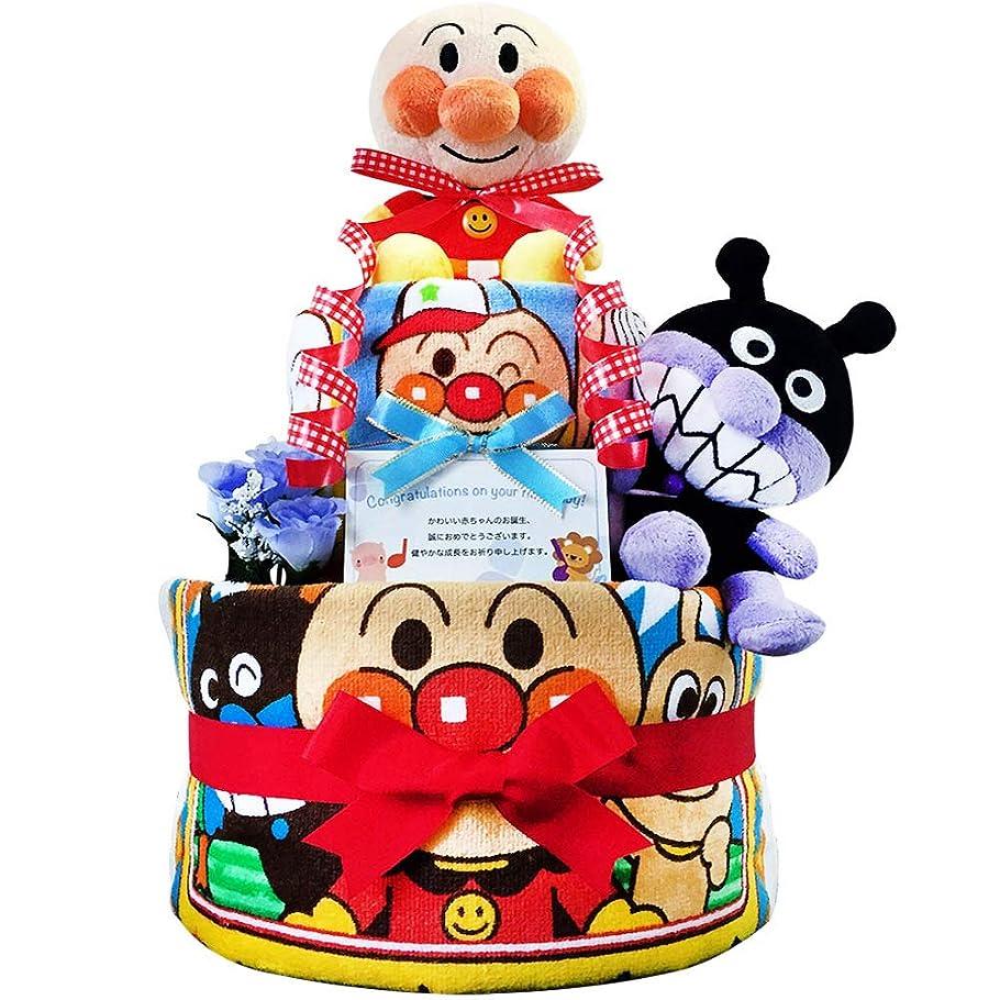 世界的に対人落ち込んでいるおむつケーキ [ 男の子/アンパンマン / 2段 ] パンパースM19枚 (1歳の誕生日プレゼントに大人気)3024 ダイパーケーキ ギフト ハーフバースデー にもおすすめ