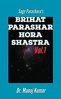 Brihat Parashar Hora Shastra: Vol.1