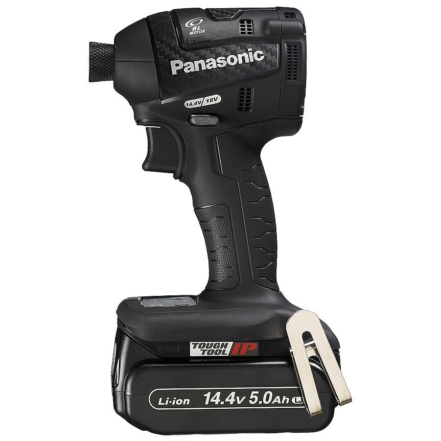 ナイロンミシン目ホイットニーパナソニック(Panasonic) 充電インパクトドライバー 14.4V 5.0Ah 黒 EZ75A7LJ2F-B