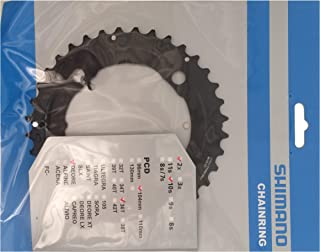 Shimano FC-M617 Bicycle Chainring - 36T-AY - Y1RP98070