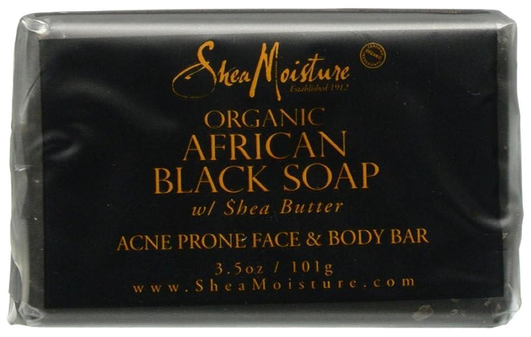 現在ナイロン別にShea Moisture バーソープ (Organic African Black Soap Acne Prone Face & Body)