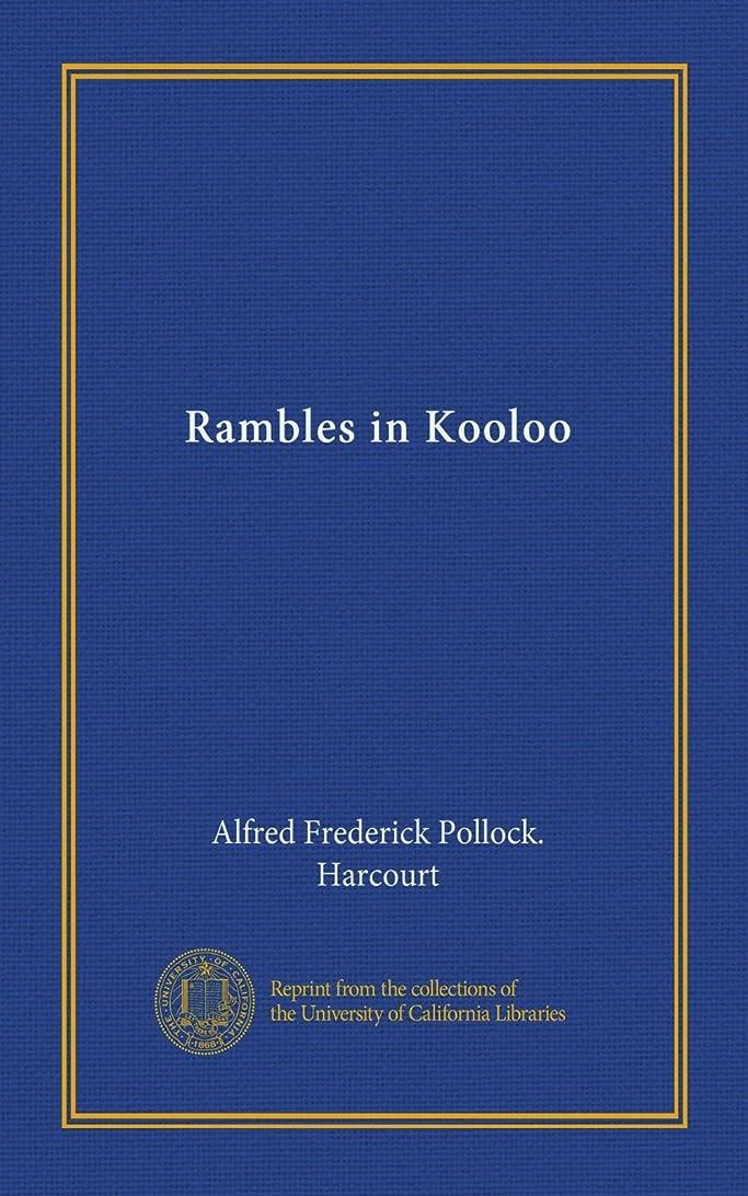 速い超えるウッズRambles in Kooloo