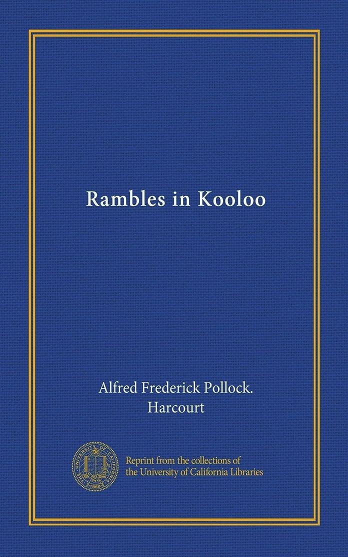 間接的分岐する湿地Rambles in Kooloo