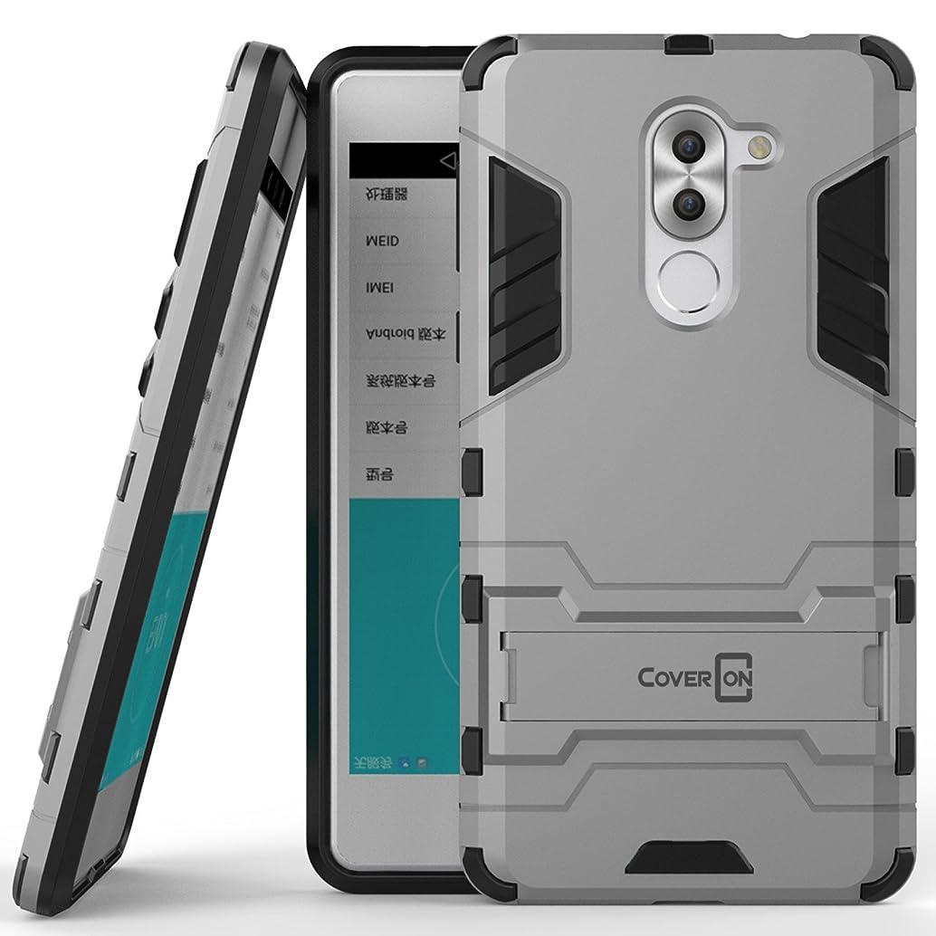 Huawei Honor 6X Case, Huawei Mate 9 Lite Case, CoverON [Shadow Armor Series] Hard Slim Hybrid Kickstand Phone Cover Case for Huawei Honor 6X or Mate 9 Lite- Metallic Silver