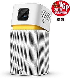 BenQ モバイルプロジェクター GV1 LED光源 200lm USB-C Android搭載 5Wスピーカー 無線LAN・Bluetooth バッテリー内蔵