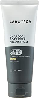Best charcoal foam mask Reviews