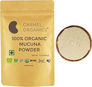 Organic Mucuna Seed Powder (12 oz)| USDA Certified | Non GMO | Kosher | Supports Healthy Nervous System